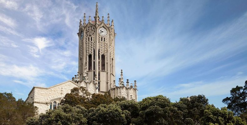 The University of Auckland came top of the list that measures university impact on sustainability