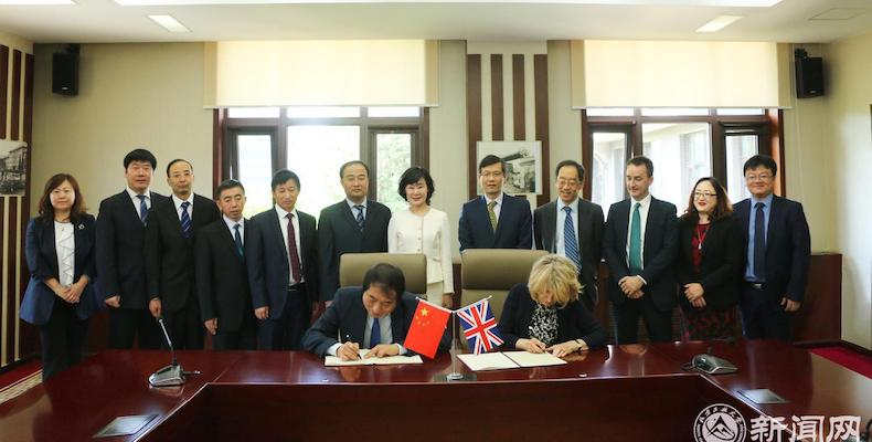 The signing of the transnational education partnership, Brunel London School, North China University of Technology